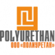 Полиуретан logo